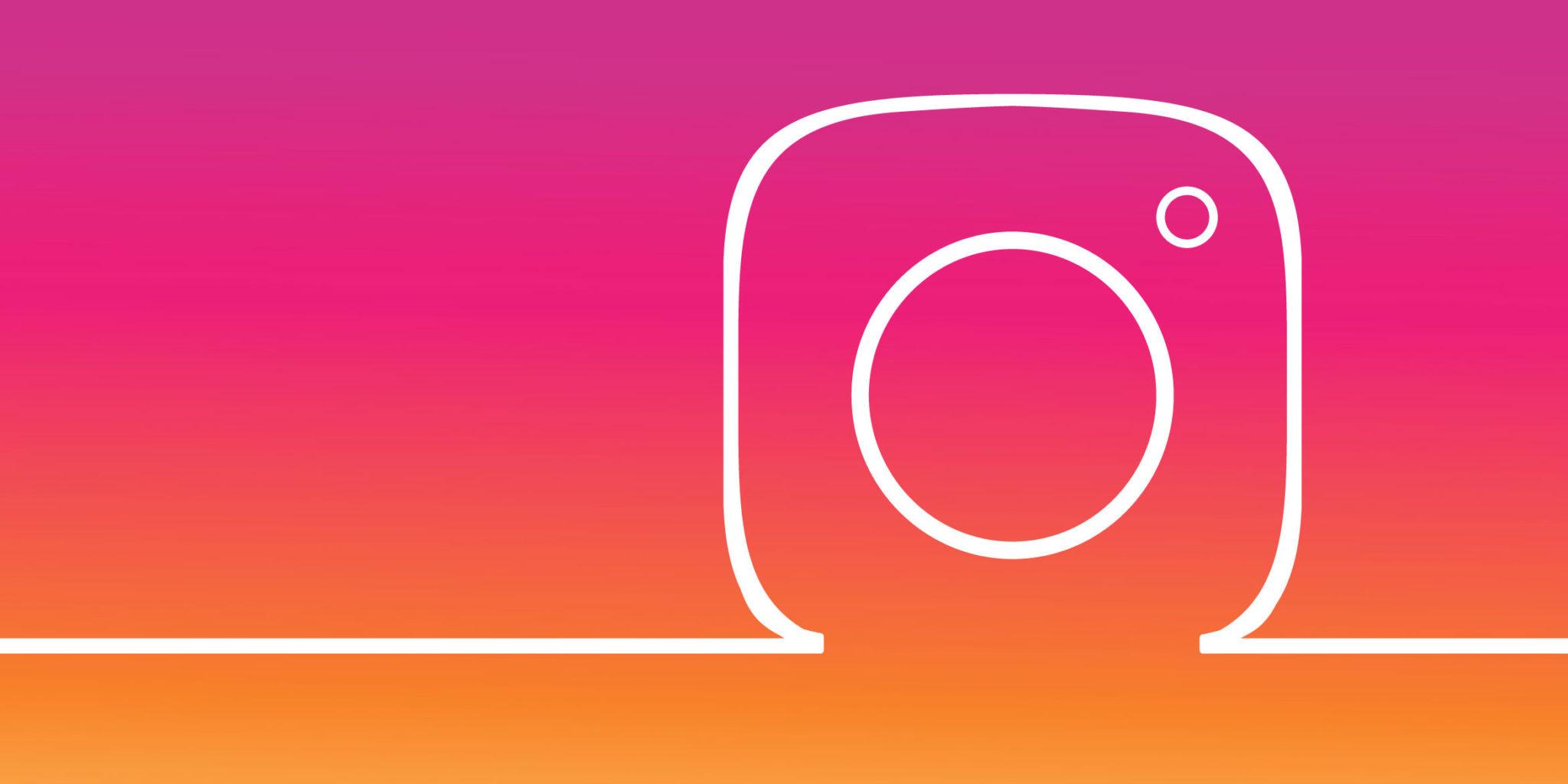 instagram password finder
